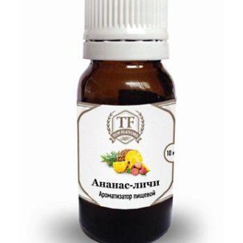 Пищевой ароматизатор Ананас-личи