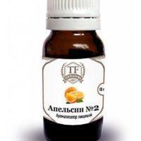 Пищевой ароматизатор Апельсин № 2