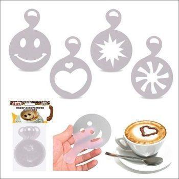 Набор декораторов для кофе №2 (4 шт)