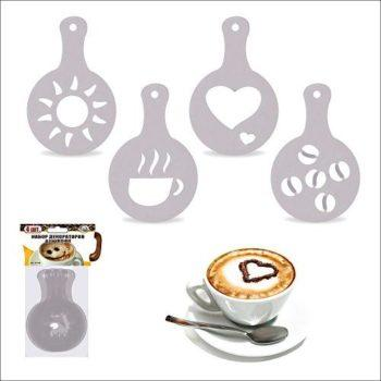 Набор декораторов для кофе №1 (4 шт)