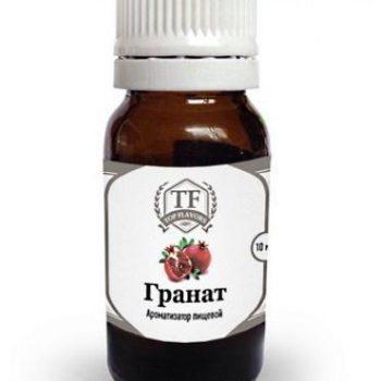 Пищевой ароматизатор Гранат