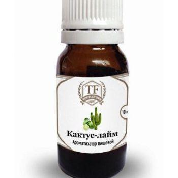 Пищевой ароматизатор Кактус-лайм