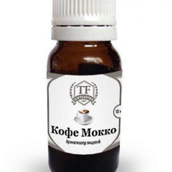Пищевой ароматизатор Кофе Мокко