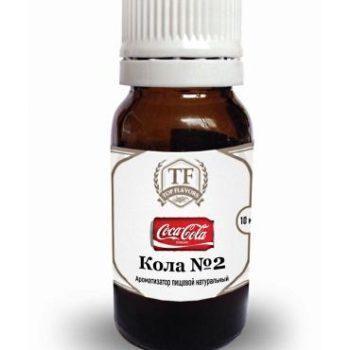 Пищевой ароматизатор Кола № 2 (натуральный)