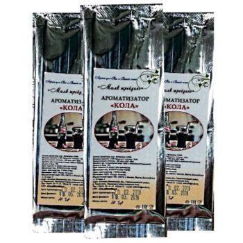 Пищевой ароматизатор Кола