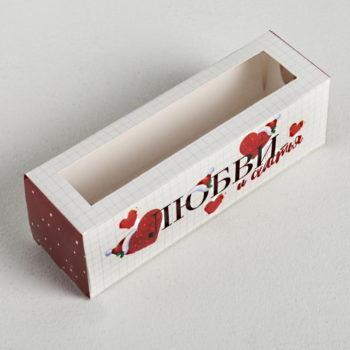 "Коробочка для макарун ""Love"""