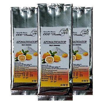 Пищевой ароматизатор Вкус Лимона (натуральный)