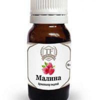 Пищевой ароматизатор Малина