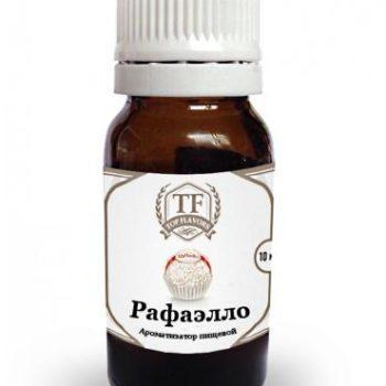 Пищевой ароматизатор Рафаэлло