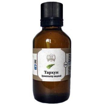 Пищевой ароматизатор Тархун