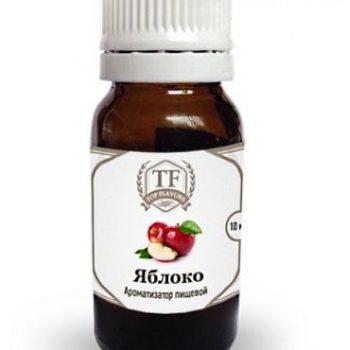 Пищевой ароматизатор Яблоко