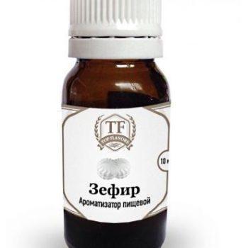 Пищевой ароматизатор Зефир