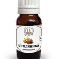 Пищевой ароматизатор Земляника