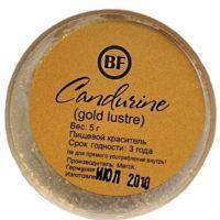 Пищевой краситель Кандурин золотой