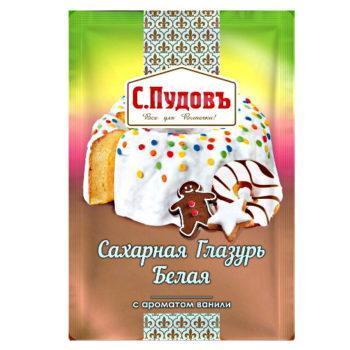 Пудовъ Сахарная Глазурь Белая с ароматом ванили