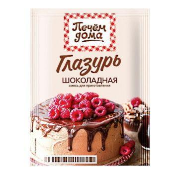 Печем дома Глазурь Шоколадная