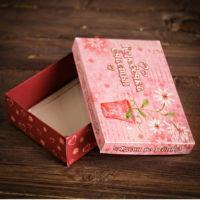 """Подарочная коробка сборная """"Коробочка счастья"""""""