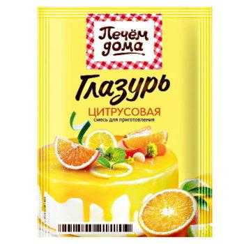 Печем дома Глазурь Цитрусовая