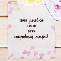 """Подарочный набор """"Самой нежной и родной"""", шкатулка и открытка"""