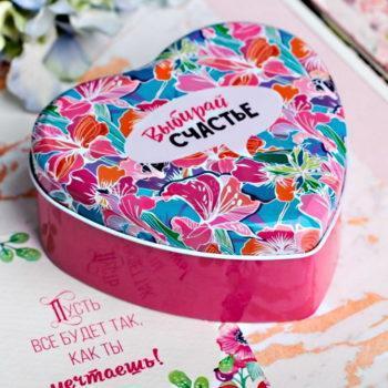 """Подарочный набор """"Выбирай счастье"""", шкатулка и открытка"""