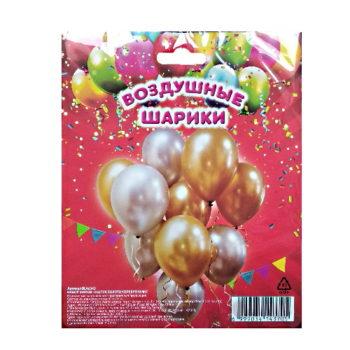 Набор воздушных шариков Золото/Серебро, 10 шт.