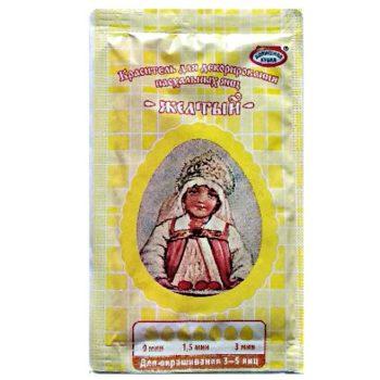 """Краситель """"Желтый"""" для декорирования пасхальных яиц"""