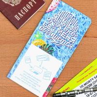 "Туристический конверт ""Хочу на море"""