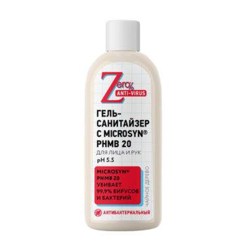 Антибактериальный гель-санитайзер Zero для лица и рук, 150 мл