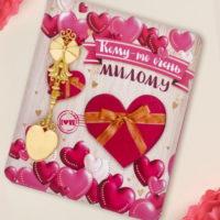 Ложка чайная в открытке «Кому-то очень милому»