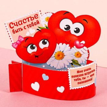 Настольная открытка «С любовью»