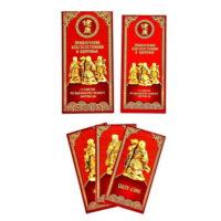 Набор талисманов фэн-шуй «Привлечение благосостояния и здоровья»