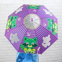 "Зонт-трость «Енот"" со свистком, полуавтомат, детский"