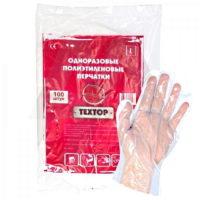 Одноразовые полиэтиленовые перчатки, 100 штук, размер L