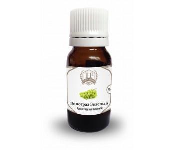 Пищевой ароматизатор Виноград зеленый