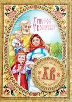 """Праздничный набор """"Пасхальный кролик""""- 4"""