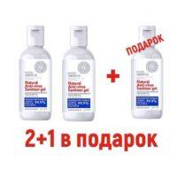 """2+1 Антибактериальный Гель для рук """"Ультразащита"""" с D-пантенолом"""