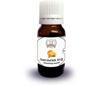 Пищевой ароматизатор Апельсин № 2, TF