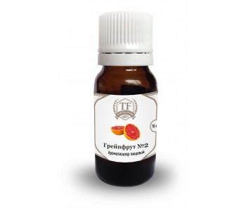 Пищевой ароматизатор Грейпфрут № 2, TF