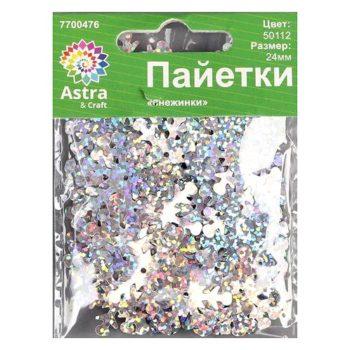 """Пайетки """"Снежинки"""", 13 мм"""