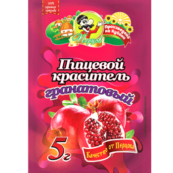 Пищевой краситель Гранатовый