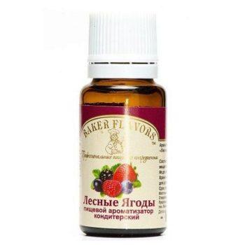 Пищевой ароматизатор Лесные ягоды