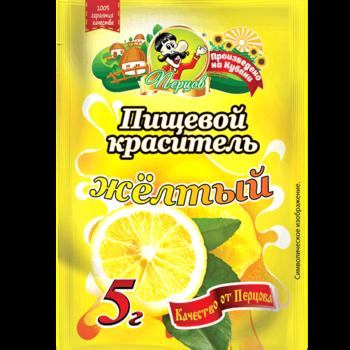 Пищевой краситель Желтый